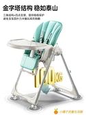寶寶餐椅嬰兒吃飯椅子家用座椅可折疊餐桌椅便捷式多功能兒童飯桌【小橘子】