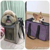 寵物包外出便攜狗背包貓包狗手提包外出貓籠子袋子兔子外帶旅行包  潮流前線