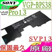SONY BPS38 電池(原廠)- 索尼 VGP-BPS38,SVP1322YCG,SVP132A1CL,SVP132A1CM,SVP132A2CM,VGP-BPSE38,Pro 13