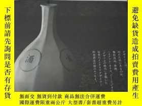 二手書博民逛書店Takahashi罕見Sugimoto - Accidental Design 杉本貴誌Y335922 杉本貴