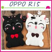 OPPO R15 R15pro 立體蝴蝶結貓咪手機套 條紋招財貓保護套 全包邊手機殼 可愛小貓保護殼 小貓背蓋