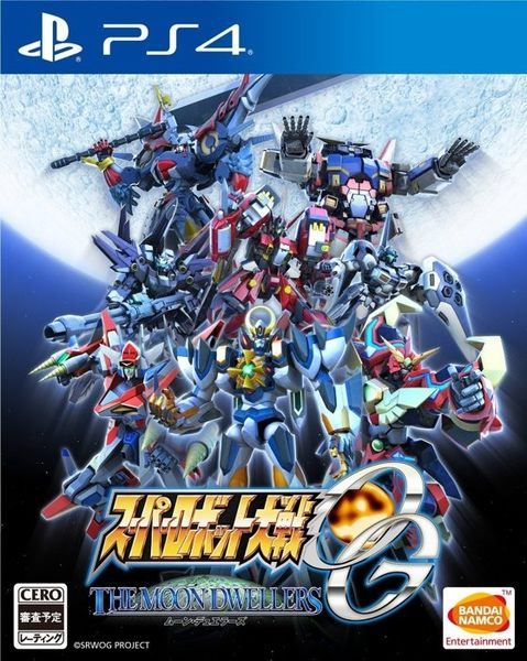 PS4-超級機器人大戰OG 中文版 新品 現貨 內含初回特典 PLAY-小無電玩
