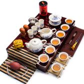 紫砂功夫茶具套裝整套茶杯茶壺實木茶盤家用茶台茶海簡約茶道茶藝【滿一元免運】JY