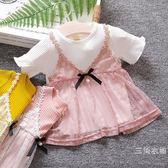 洋裝2019女寶寶洋裝夏裝短袖女童裙子公主裙6個月兒童夏童裝1-2-3歲