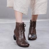真皮短靴女 淑女粗跟低筒靴 側拉鏈休閒短靴/2色-夢想家-標準碼-0918