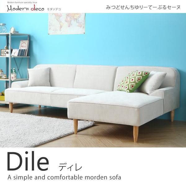 Dile戴爾日式簡約左L型布沙發-4色 / MODERN DECO