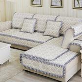沙發罩防滑布藝沙發墊歐式四季通用防滑現代簡約坐墊全包萬能沙發套罩巾