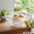 果盤玻璃水果盤家用客廳茶幾ins風網紅簡約輕奢風零食糖果干果盤擺件 晶彩
