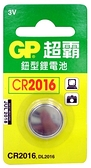 鋰電鈕型 GPCR2016 鈕扣電池