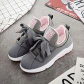 灰色運動鞋女原宿休閒系帶學生板鞋韓版平底