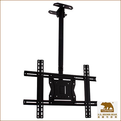 美國布朗熊 C60M 吊頂式-適用23吋~60吋電視壁掛架