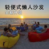 懶人充氣沙發氣墊床2.6米戶外便攜式【步行者戶外生活館】