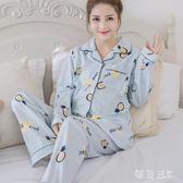 月子服產后純棉喂奶秋寬鬆產婦哺乳期孕婦睡衣 qw747【每日三C】