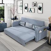 折疊沙發床兩用雙人多功能變客廳三人小戶型可儲物單人【壹件免運】