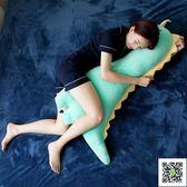 玩偶 森林系列男朋友長抱枕靠枕床頭靠墊大靠背可愛睡覺床上枕頭 歐歐流行館