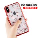 【默肯國際】 Carlgold 繁花系列 iPhone X (5.8吋) 電鍍印花 鑲鑽 透明殼 PC硬殼 手機保護殼