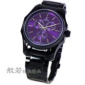 SIGMA 都會時尚三眼時尚手錶 大-黑X紫