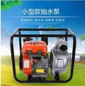 抽水機 柴油機水泵1農用噴灌抽水機2高揚程消防泵3寸污水泵4小型自吸泵6艾維朵