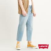 Levis 男款 Stay loose 寬鬆繭型牛仔褲/創新寒麻纖維/及踝款