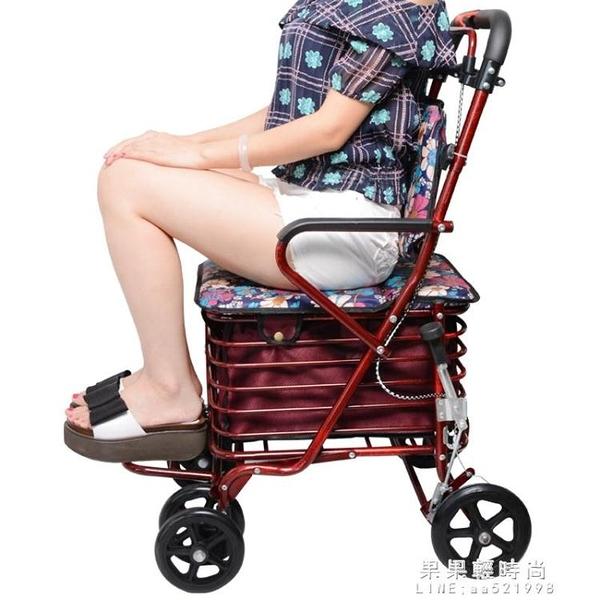 購物車 買菜車小拉車老年手推車可推可坐老人可摺疊助步車四輪購物代步車 果果輕時尚NMS