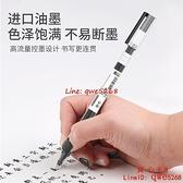 巨能寫中性筆學生用大容量簡約磨砂彈頭碳素筆黑筆紅筆藍筆一次性水性筆簽【齊心88】
