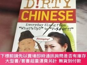 二手書博民逛書店Dirty罕見Chinese:Everyday Slang from What s Up? to F*%#