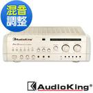 《名展影音》Audioking歌唱專業用擴大機( Pro-3S )