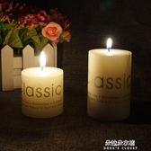 經典香薰蠟燭浪漫婚慶生日家居歐式大圓柱無煙蠟去味吸煙  朵拉朵衣櫥