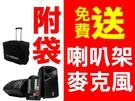 【預購】YAMAHA 400i BT 山葉 STAGEPAS 400BT藍牙/藍芽版加贈2支喇叭架1支麥克風 含原廠袋