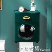 衛生間紙巾盒輕奢廁所抽紙卷紙廁紙衛生紙免打孔盒壁掛防水置物架 卡布奇諾