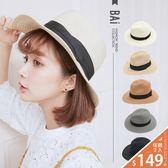草帽 三壓褶黑帶編織遮陽紳士帽-BAi白媽媽【150036】
