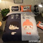 床組 ins個性情侶款四件套數碼卡通床單被套1.5/1.8m床上用品家紡