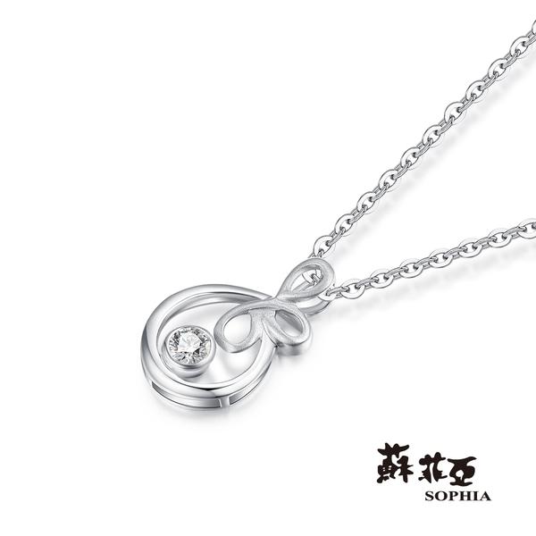 蘇菲亞SOPHIA - 暖心0.10克拉鑽鍊