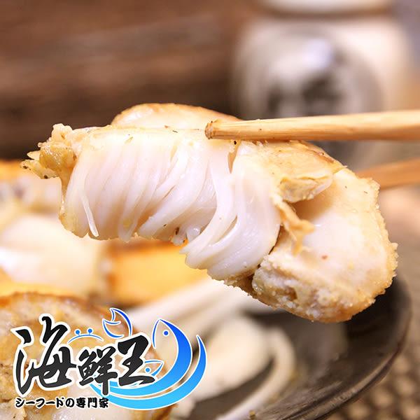 北海道熟凍帆立貝 *1包組 ( 250g ±10%/包 )