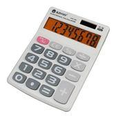 KINYO 輕巧型大字鍵計算機 KPE-586【康鄰超市】