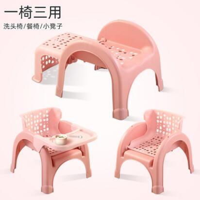 洗頭椅 兒童洗頭可坐躺椅神器餐椅餐桌坐凳加大號家用折疊洗頭發凳子【快速出貨八折優惠】