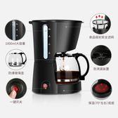 咖啡機 Whirlpool/惠而浦 WCF-MD101D咖啡機家用全自動美式迷你滴漏式 igo玩趣3C
