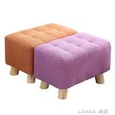 布藝小凳子家用沙發凳懶人長凳實木換鞋凳簡約矮凳客廳茶幾凳板凳 nms 樂活生活館