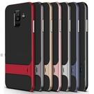 88柑仔店~三星Galaxy A6Plus+手機殼J4 J6 2018歐版保護套全包支架殼格紋款