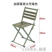 摺疊椅子摺疊凳子小馬扎摺疊便攜戶外釣魚椅小板凳家用小凳子 樂活生活館