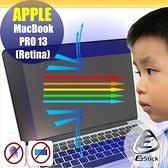 【Ezstick抗藍光】APPLE MacBook PRO Retina 13 A1502 防藍光護眼螢幕貼