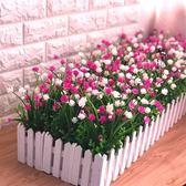 木柵欄仿真綠植假盆栽擺設客廳窗臺裝飾塑料假花隔斷遮擋裝飾花 鉅惠兩天【限時八五折】