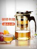 飄逸杯防爆可拆洗功夫泡茶壺家用沖茶器過濾內膽玻璃茶壺套裝茶具