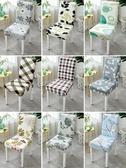 椅子套 餐桌椅子套罩家用簡約椅墊套裝彈力連身酒店餐椅套坐墊凳子套通用【快速出貨】