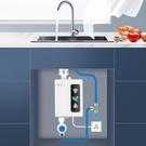 即熱式電熱水器洗澡淋浴免儲水速熱電熱水龍頭兩用廚房恒溫小廚寶 【母親節禮物】