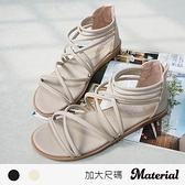 涼鞋 加大細帶交叉環繞羅馬涼鞋 MA女鞋 TG1012