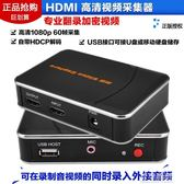 高清HDMI加密視頻錄制采集卡盒硬壓縮游戲錄制器1080P帶HDCP解碼YYP 可可鞋櫃