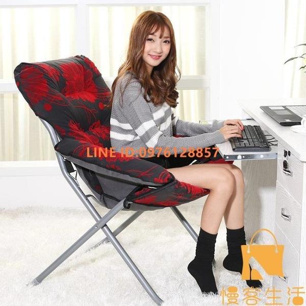 懶人沙發單人折疊電腦椅子午休午睡椅床可拆洗休閒靠椅【慢客生活】