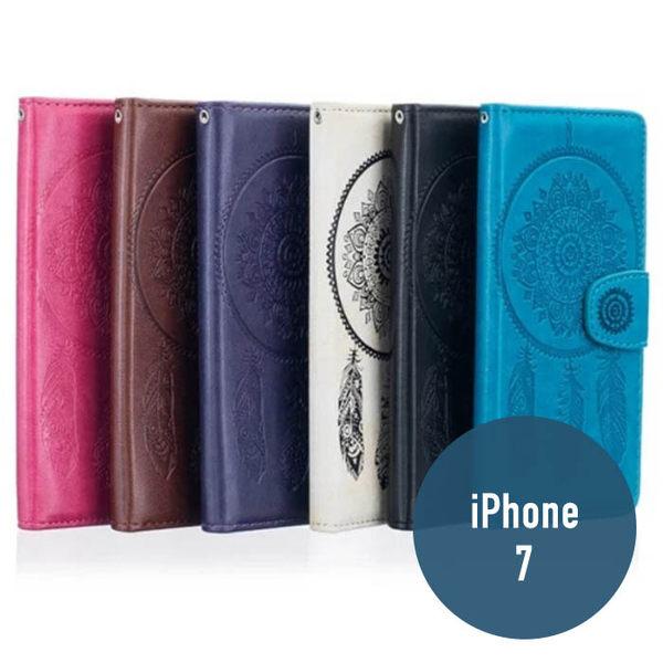 iPhone 7 (4.7吋) 風鈴皮套 插卡 支架 錢包 多功能 皮套 手機套 手機殼 保護殼 保護套