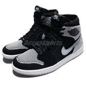 【六折特賣】 Nike Air Jordan 1 Retro HI Flyknit BG Shadow 灰 黑 影子 大童鞋 女鞋【PUMP306】 919702-003